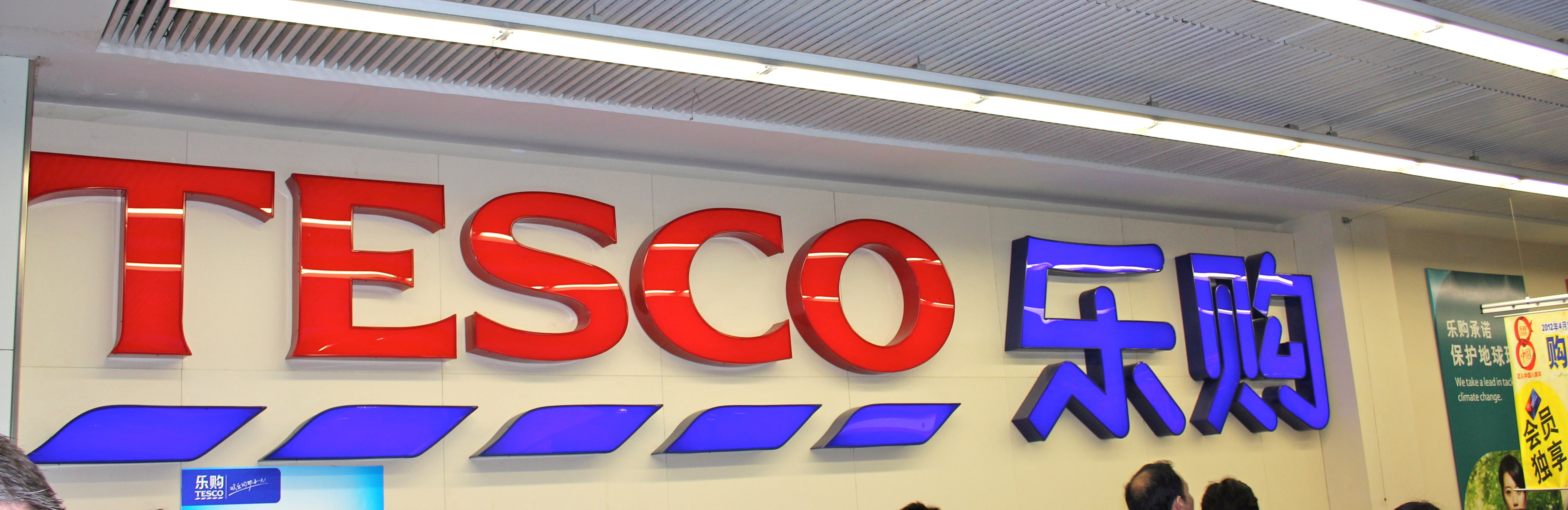 tesco entering to china Founded in 1919 as a market stall in the east end of london, tesco is now a  major uk-based retailer, employing more than 500000 people with operations in .