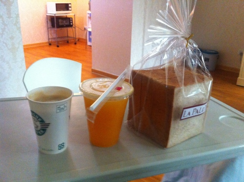 Breakfast in Chinese hospital