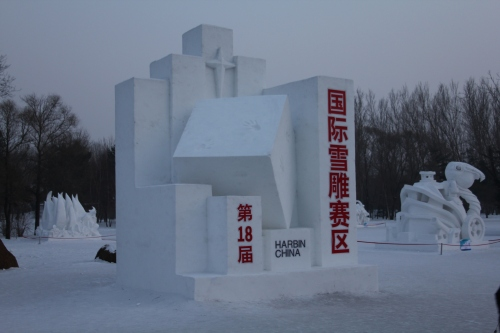 Harbin - Snow and Ice Capital!