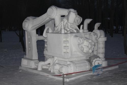 Another wonderful sculpture