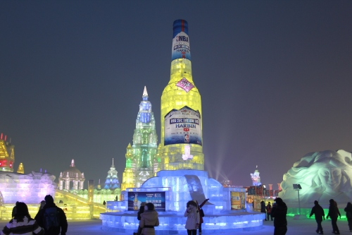 We tried the Harbin beer!  A little too much like Bud Lite for us!