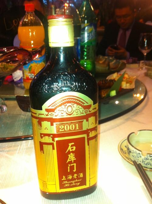 Shanghainese wine.
