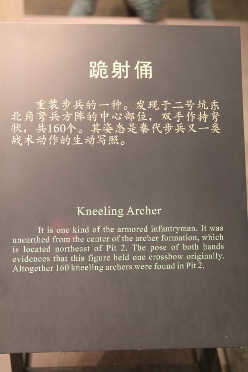 Each exhibit had information next to it.