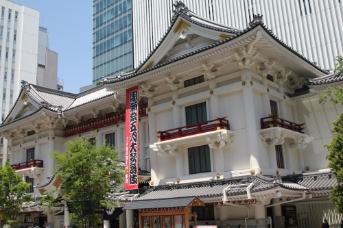 This was the original Japanese Opera Theatre.