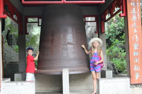 "Oliver & Isabelle by the ""Huge Bell"""
