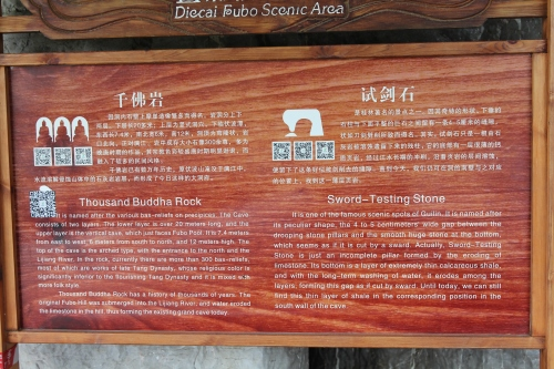Details about the Sword Testing Stone and the Thousand Buddha Rock